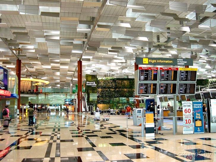 Changi Airport | Vanillapup