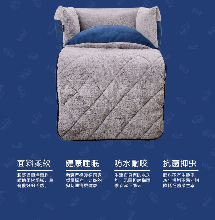 Taobao Expandable Dog Bed | Vanillapup