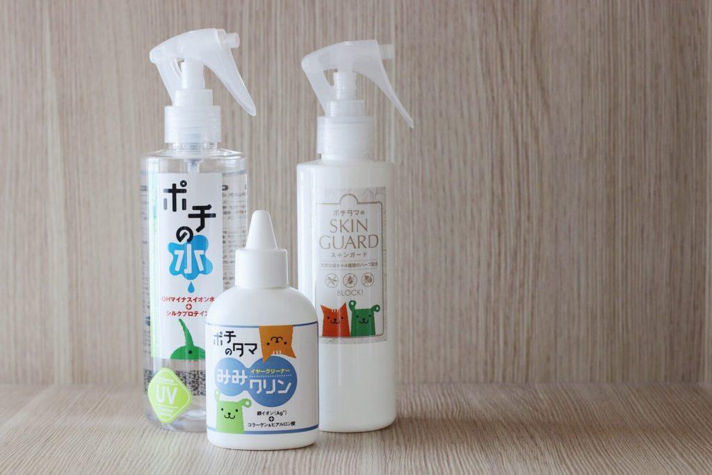 Pochitama Products   Vanillapup