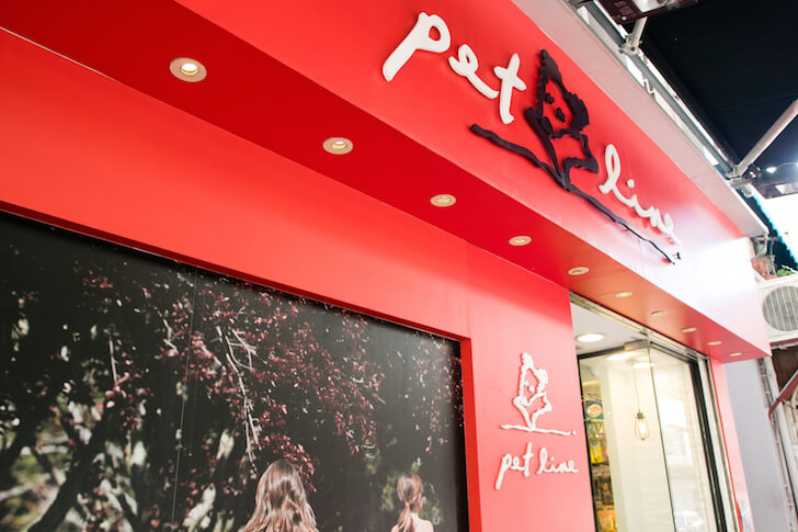 Pet Line Mongkok | Vanillapup